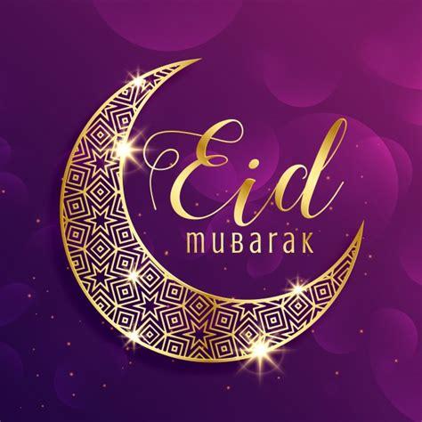 purple luxury eid mubarak design vector