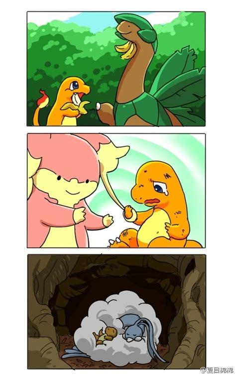 komik singkat pokemon   membawa kalian