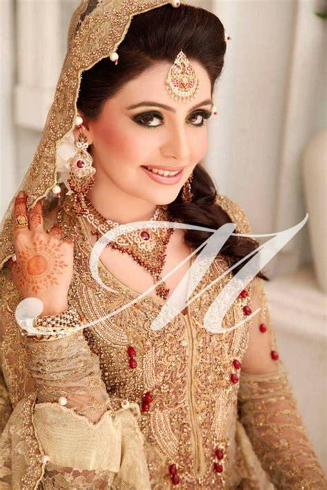 pakistani bridal makeup tutorial  steps