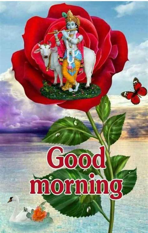 good morning sharechat good morning happy