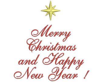 happy holidays  happy  year clip art cliparts