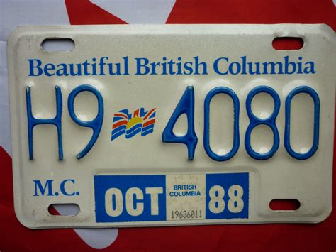 British Columbia Flag Graphic Motorcycle License Plate