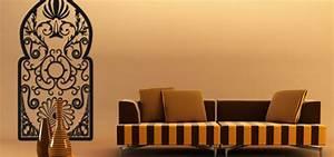 Décoration Murale Orientale : la d coration murale orientale design style marocain pas cher ~ Teatrodelosmanantiales.com Idées de Décoration
