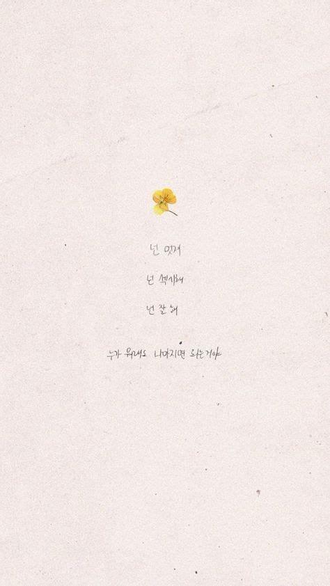 aesthetic wallpaper korean 50 ideas kata