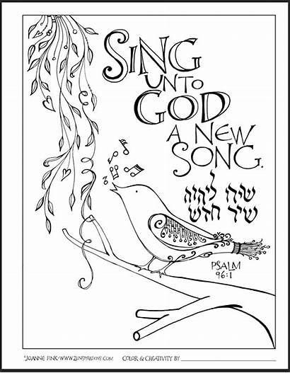 Psalm Zenspirations Bible Coloring Pages Scripture 119