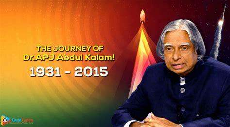 Apj Abdul Kalam 38