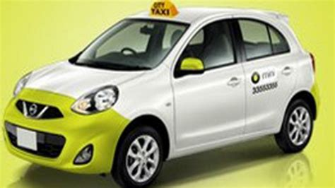 After Uber, Ola Launches Private Car Pooling On Its App In