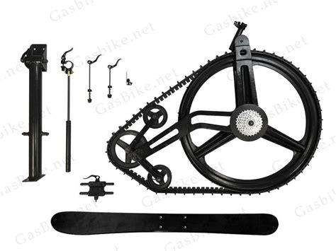 Gasbike Snow Bike Conversion Kit