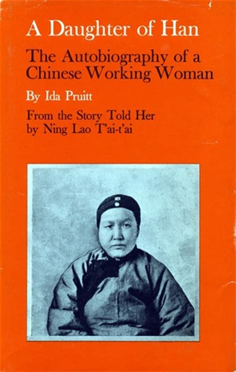 daughter  han  autobiography   chinese working