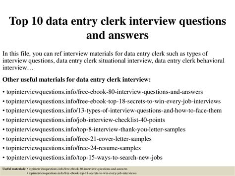 top  data entry clerk interview questions  answers