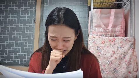 유튜버 양예원 성폭력 피해 고백남자친구 피해자가 왜 숨나