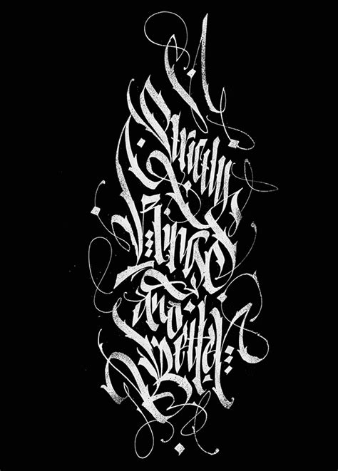 Calligraphic compositions by Pokras Lampas