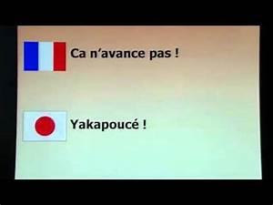 Cours De Japonais Youtube : cours de japonais apprendre les bases en 5 minutes youtube ~ Maxctalentgroup.com Avis de Voitures
