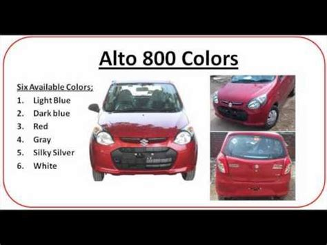 New Alto 800 six color variants - YouTube
