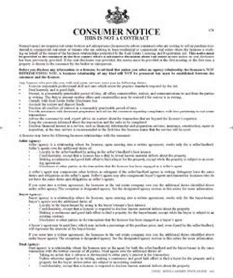 pennsylvania real estate agency disclosure consumer notice