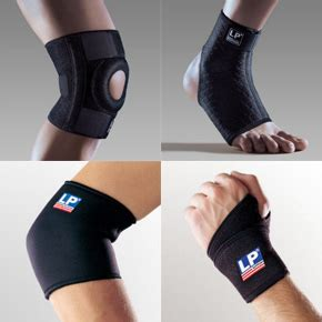 lp support braces supports at weybridge sports