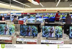 khimki russia september 032016 selling baths and With chain furniture stores