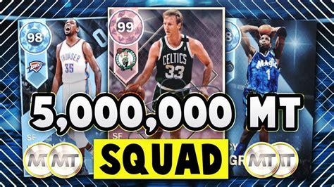 Insane 5,000,000 Mt Goat Squad  Nba 2k18 Myteam 5 Million