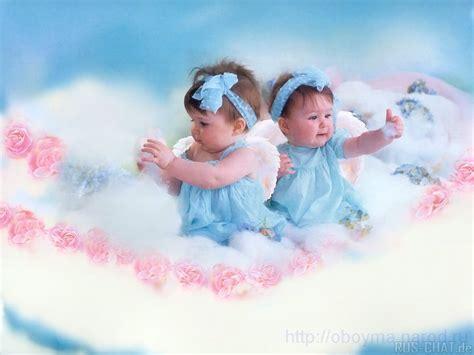 na name image fond ecran bebe