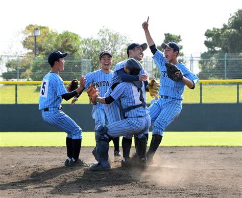 和歌山 県 高校 野球 秋季 大会