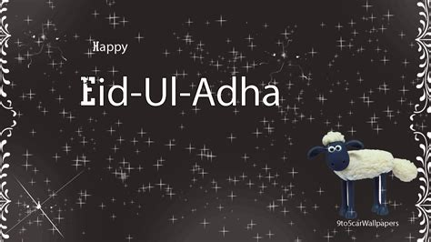 Eid Animation Wallpaper - eid ul adha gif images eid wishes my site