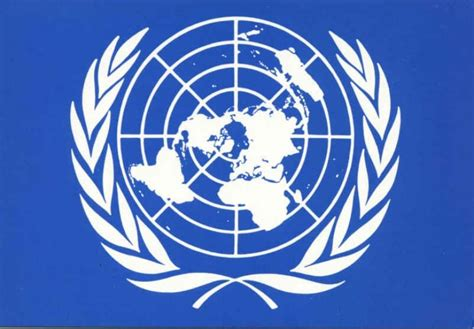 si鑒e des nations unies cartes postales organisation des nations unies