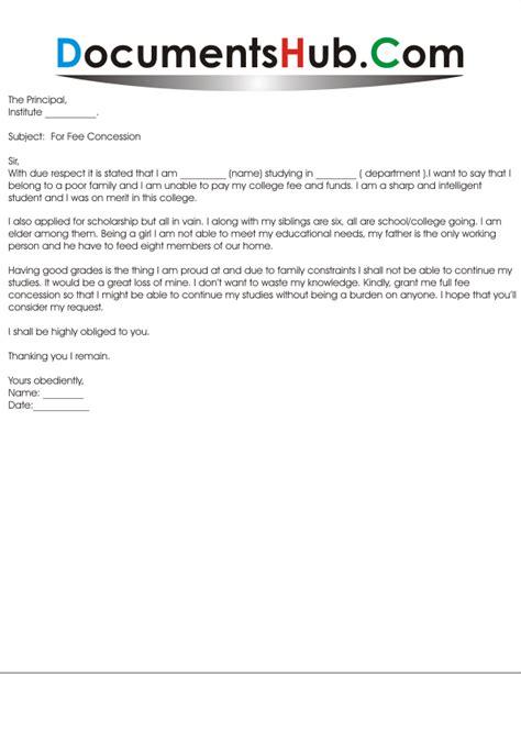 sample application  fee concession documentshubcom