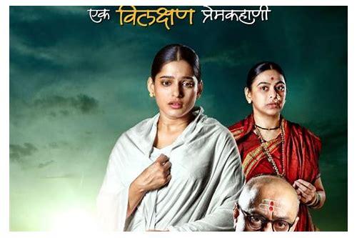 sairat marathi movie torrent file download
