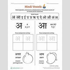 Learning Vowels  Worksheet Educationcom