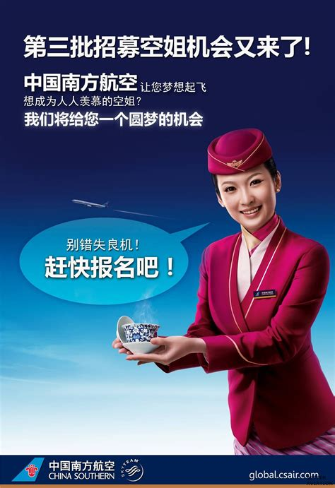 china southern airlines cabin crew recruitment malaysia