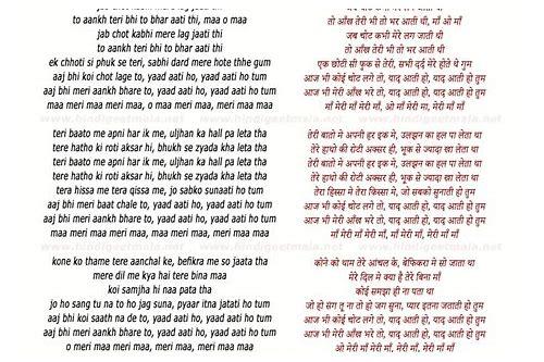 meri maa livre mp3 baixar yaariyan song free