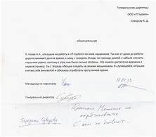 написать письмо президенту рф путину примая линия