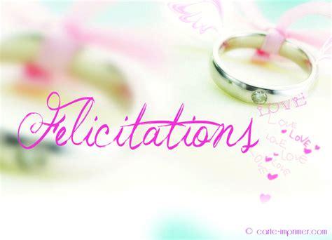 carte de voeux pour mariage à imprimer carte voeux mariage carte meilleurs voeux mes petites cartes