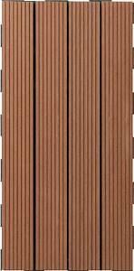 Dalle De Terrasse Pas Cher : dalle terrasse composite pas cher 4 lot de 10 dalles ~ Premium-room.com Idées de Décoration