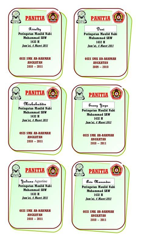 kartu id card id card panitia maulid