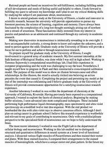 argumentative essay about computer addiction