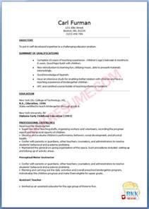 How To Make Resume For Preschool by Resume Format Resume Format Kindergarten
