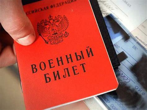 Какие необходимо документы чтобы дали отсрочку от армии