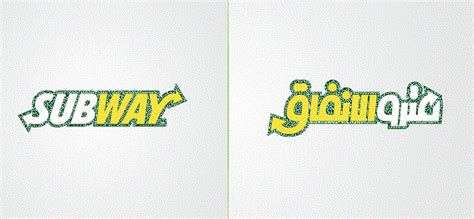 19 Brand Names That Sound Way Better In Arabic