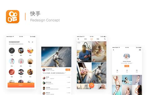 Clean magician is a fast, small and totally. 快手 Redesign Concept |UI|APP界面|TCWison - 原创作品 - 站酷 (ZCOOL)