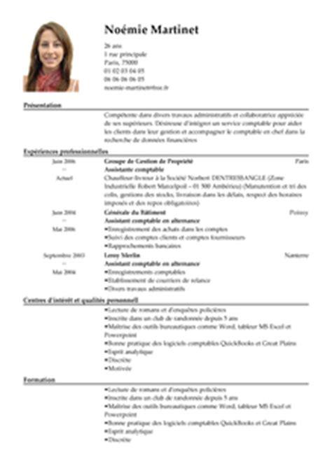 modele cv secretaire comptable modele cv secretaire comptable cv anonyme