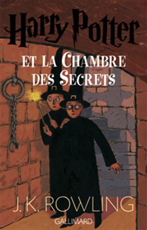 harry potter et la chambre des secrets livre harry potter et la chambre des secrets romans junior