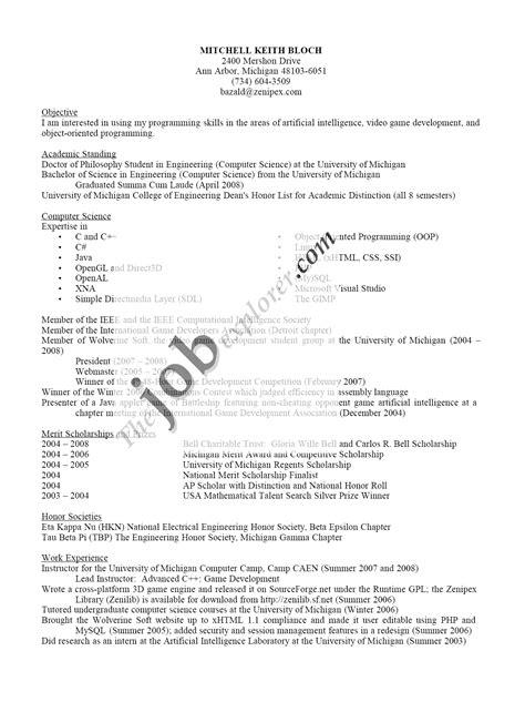 sale manager resume objective waiter resume objective