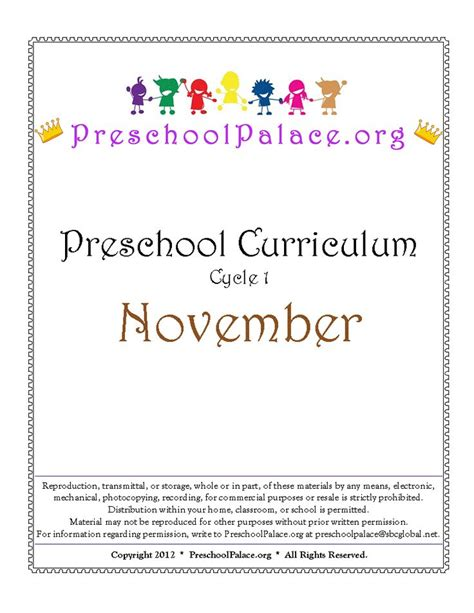 1000 ideas about preschool curriculum free on 627 | 4db3e97e20fbeca5462ab131d6c3dfc5
