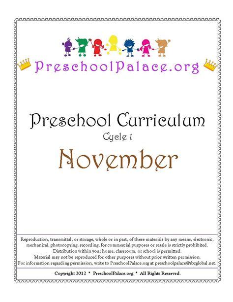 1000 ideas about preschool curriculum free on 768 | 4db3e97e20fbeca5462ab131d6c3dfc5