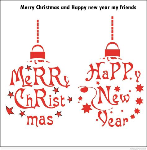 Merry Clipart - 50 beautiful merry and happy new year pictures