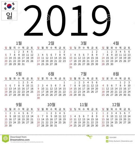calendar korean sunday stock vector illustration northern