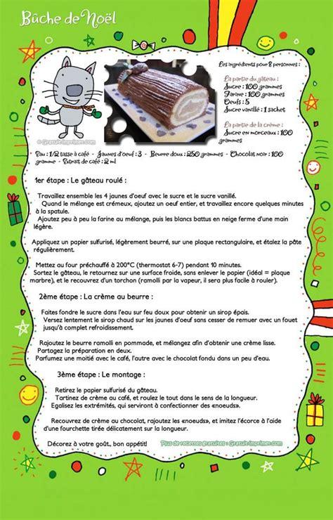 recette de cuisine gratuite les 15 meilleures images du tableau recette de cuisine sur