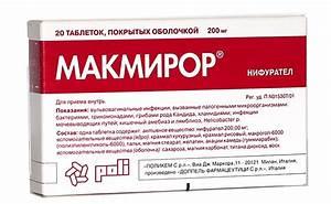 Препараты для химиоэмболизации печени