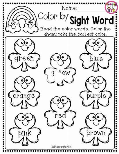Worksheets Kindergarten Word Worksheet Printable Activities Sight